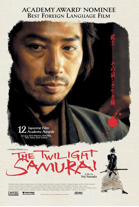 The Twilight Samurai Movie Poster - Internet Movie Poster Awards ...