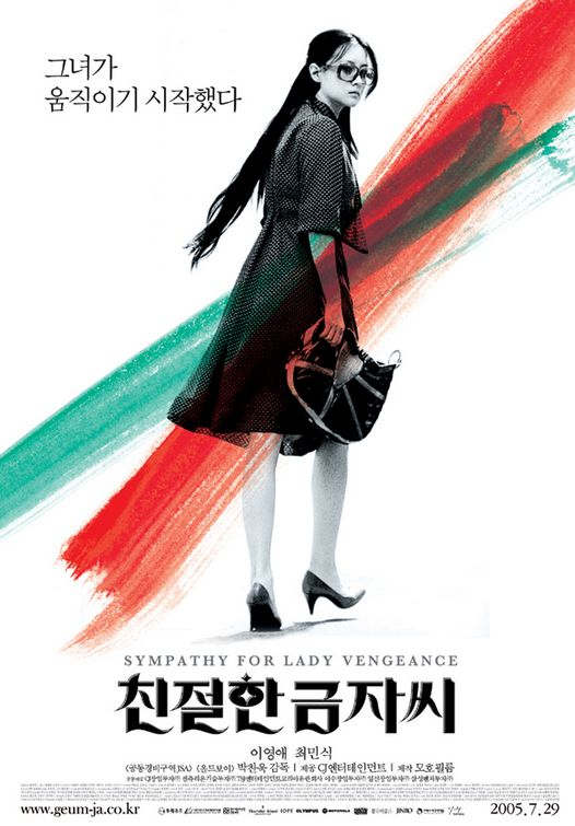Sympathy for Lady Vengeance Movie Poster #2 - Internet Movie ...