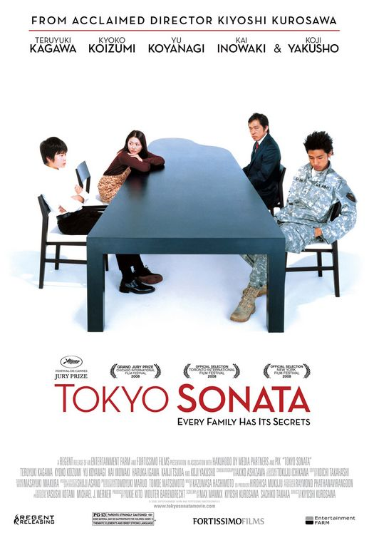 Tokyo Sonata movie
