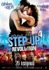 Step Up Revolution (2012) Thumbnail
